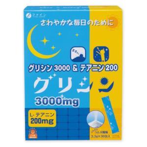 グリシン3000&テアニン200 30包  - ファイン|healthy-good