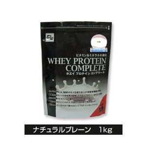 ファインラボ ホエイプロテインコンプリート プレーン 1kg  - ファインラボ|healthy-good