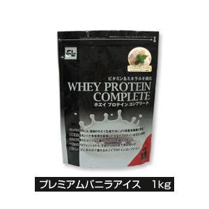 ファインラボ ホエイプロテインコンプリート バニラ 1kg  - ファインラボ|healthy-good