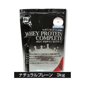 ファインラボ ホエイプロテインコンプリート プレーン 3kg  - ファインラボ|healthy-good