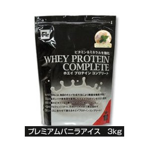 ファインラボ ホエイプロテインコンプリート バニラ 3kg  - ファインラボ|healthy-good