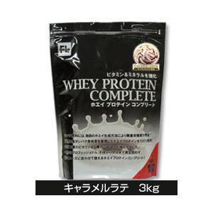 ファインラボ ホエイプロテインコンプリート キャラメルラテ 3kg  - ファインラボ|healthy-good