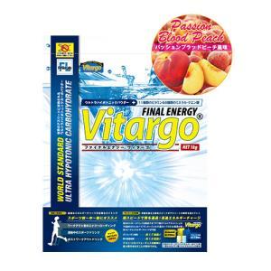 ファインラボ ファイナルエナジー パッションブラッドピーチ風味 1kg  - ファインラボ|healthy-good