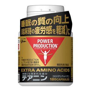 グリコ パワープロダクション エキストラアミノアシッド テアニン 180粒 [機能性表示食品]  - グリコ|healthy-good