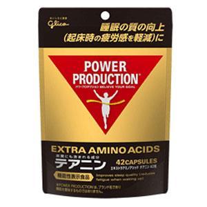 グリコ パワープロダクション エキストラアミノアシッド テアニン 42粒 [機能性表示食品]  - グリコ|healthy-good