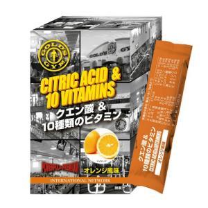 ゴールドジム クエン酸パウダー オレンジ風味 10g×14本  - THINKフィットネス|healthy-good