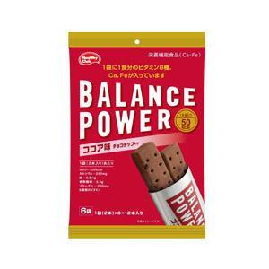 バランスパワー ココア 6袋(12本)入×20個  - ハマダコンフェクト|healthy-good