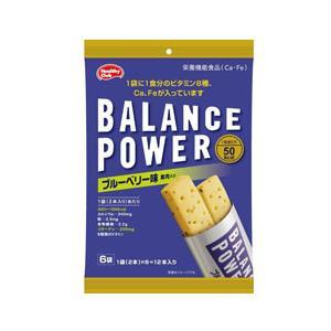 バランスパワー ブルーベリー 6袋(12本)入×20個  - ハマダコンフェクト|healthy-good