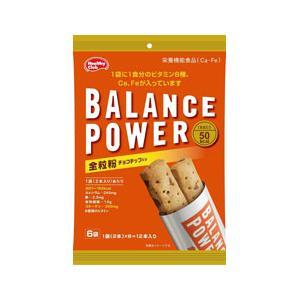 バランスパワー 全粒粉 6袋(12本)入×20個  - ハマダコンフェクト|healthy-good