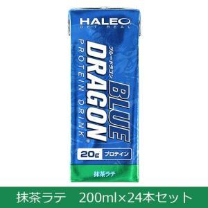HALEO (ハレオ) ブルードラゴン ドリンク 抹茶ラテ 200ml×24本セット  - ボディプラスインターナショナル|healthy-good