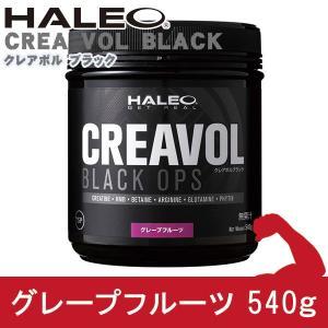 HALEO (ハレオ) クレアボルブラック グレープフルーツ 540g  - ボディプラスインターナショナル|healthy-good