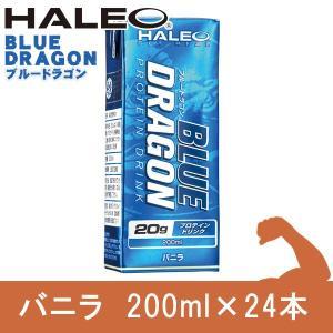 HALEO (ハレオ) ブルードラゴン ドリンク バニラ 200ml×24本セット  - ボディプラスインターナショナル healthy-good