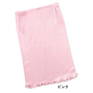 「シルク製 マスクにもなるネックウォーマー ピンク」は、就寝時の乾燥から、お肌やのどを守ります。シル...