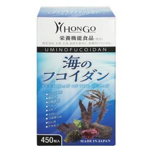 海のフコイダン 300mg×450粒  - HONGO|healthy-good