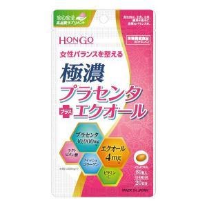 極濃プラセンタ+エクオール 80粒  - HONGO ※ネコポス対応商品|healthy-good