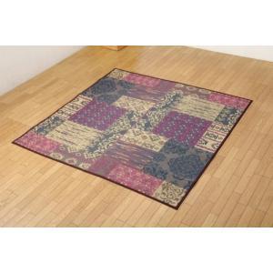 い草ラグカーペット 3畳 オリエンタル柄 DXオーディーン ブラウン 約191×250cm  - イケヒココーポレーション