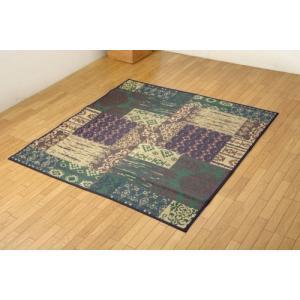 い草ラグカーペット 3畳 オリエンタル柄 DXオーディーン グリーン 約191×250cm  - イケヒココーポレーション