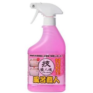 「技職人魂 風呂職人 500ml」は、浴室用洗剤湯垢除去専用剤です。頑固な湯垢、石鹸カスを浮かすので...