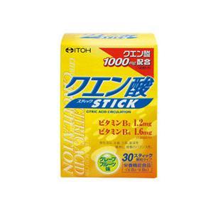 クエン酸スティック 30包 - 井藤漢方の関連商品3