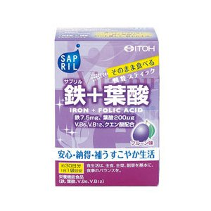 サプリル 鉄+葉酸 30袋  - 井藤漢方製薬|healthy-good
