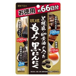 黒胡麻・卵黄油の入った琉球もろみ黒にんにく  198粒  - 井藤漢方製薬|healthy-good