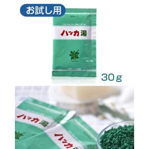 ハッカ湯 入浴剤(分包) 30g  - 北見ハッカ通商|healthy-good