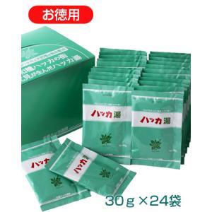 ハッカ湯 入浴剤(分包) 30g×24袋入り 徳用  - 北見ハッカ通商|healthy-good
