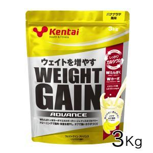 ケンタイ プロテイン ウエイトゲインアドバンス バナナラテ風味 3kg  - 健康体力研究所 (kentai)|healthy-good