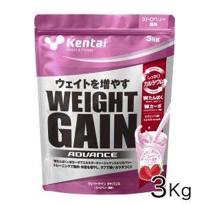 ケンタイ プロテイン ウエイトゲインアドバンス ストロベリー風味 3kg  - 健康体力研究所 (kentai) healthy-good