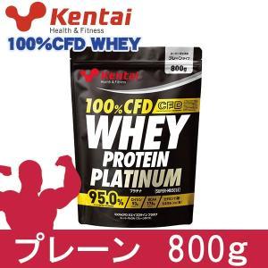 ケンタイ プロテイン 100%CFDホエイプロテイン スーパーマッスル プレーン 800g  - 健康体力研究所 (kentai) healthy-good