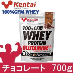 ケンタイ プロテイン 100%CFM ホエイプロテイン グルタミンプラス チョコレート風味 700g  - 健康体力研究所 (kentai) healthy-good