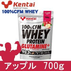 ケンタイ プロテイン 100%CFM ホエイプロテイン グルタミンプラス アップル風味 700g  - 健康体力研究所 (kentai) healthy-good