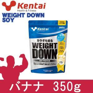 ケンタイ プロテイン ウエイトダウン ソイプロティン バナナ風味 350g  - 健康体力研究所 (kentai) healthy-good