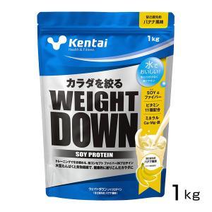 ケンタイ プロテイン ウエイトダウン ソイプロティン バナナ風味 1kg  - 健康体力研究所 (kentai) healthy-good