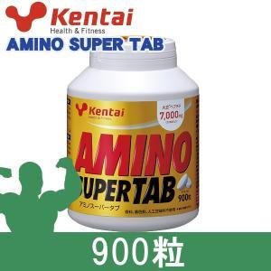 ケンタイ アミノスーパータブ 900粒  - 健康体力研究所 (kentai) healthy-good