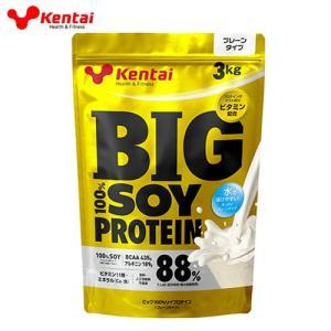 ケンタイ プロテイン BIG100% ソイプロテイン プレーン 3kg  - 健康体力研究所 (kentai) healthy-good