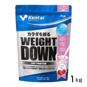 ケンタイ ウエイトダウン ソイプロテイン ストロベリー風味 1kg  - 健康体力研究所 (kentai)|healthy-good