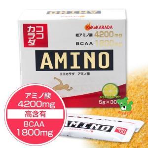 ココカラダ アミノ酸 4200mg 5g×30包 ※プレゼント付  - コーワリミテッド|healthy-good