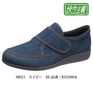 快歩主義 M021 ネイビー 4E (品番:KS22884)  - アサヒコーポレーション|healthy-good