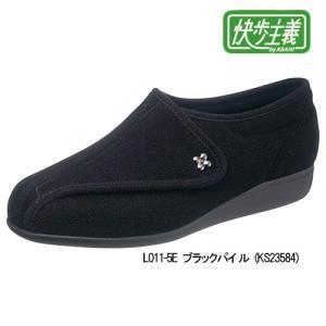 快歩主義 L011-5E ブラックパイル 5E  - アサヒコーポレーション|healthy-good