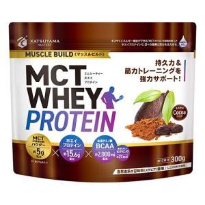 MCTホエイプロテイン マッスルビルド ココア 300g  - 勝山ネクステージ|healthy-good