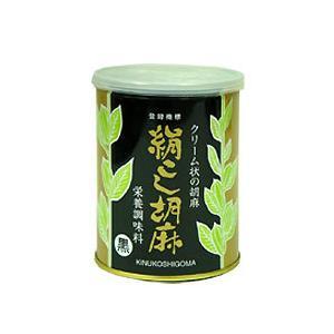 絹ごし胡麻 黒  500g  - 大村屋|healthy-good