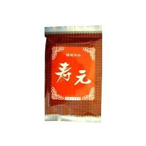 標準寿元  500g  - ジュゲン healthy-good