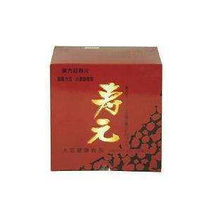 黒大豆寿元 携帯用  10g×50袋  - ジュゲン healthy-good