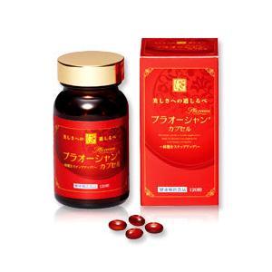 プラオーシャン カプセル 120粒  - 協和薬品|healthy-good