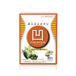 ヘコミ・ダイエット 30袋  - メタボリック|healthy-good