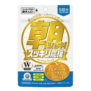 朝シャキ 30粒  - メタボリック|healthy-good