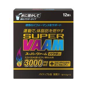 スーパーヴァームパウダー (SUPER VAAM) 10.5g×12包  - 明治|healthy-good