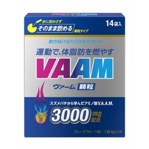 ヴァーム顆粒 (VAAM) 4g×14包  - 明治|healthy-good
