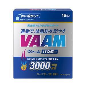 ヴァームパウダー (VAAM) 10.5g×16包  - 明治|healthy-good